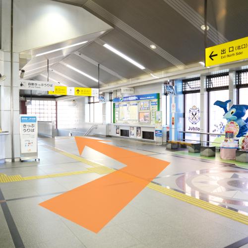 磐田駅からの道順